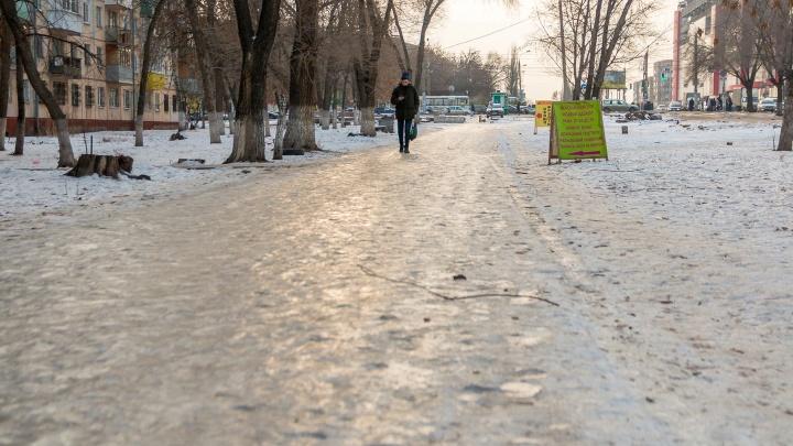 Жителей Самарской области предупредили о сильнейшем гололеде