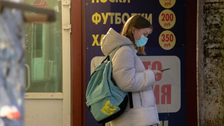 В Архангельской области подростки стали чаще болеть COVID-19
