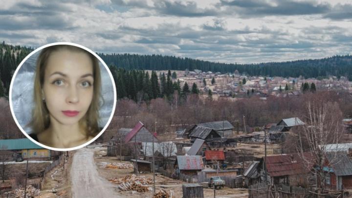 В Карагайском районе пропала молодая мать двоих детей. Она ушла из дома в одном халате и тапочках