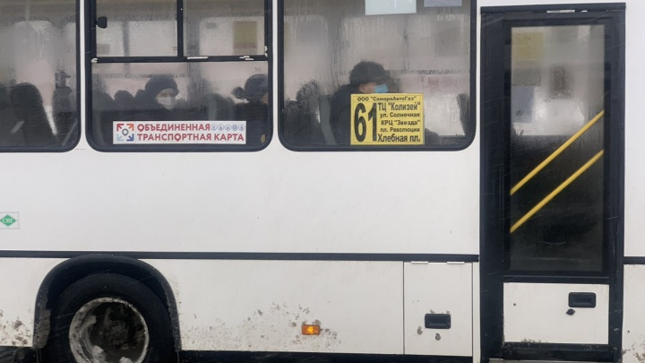 Мало автобусов: в Самаре оштрафовали крупного перевозчика