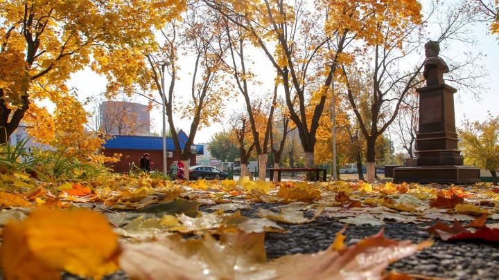 Синоптики рассказали, когда в Башкирию придет потепление