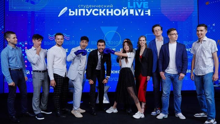 От Санкт-Петербурга до Нижнего Новгорода: как волгоградские студенты представляют наш регион на всероссийских конкурсах