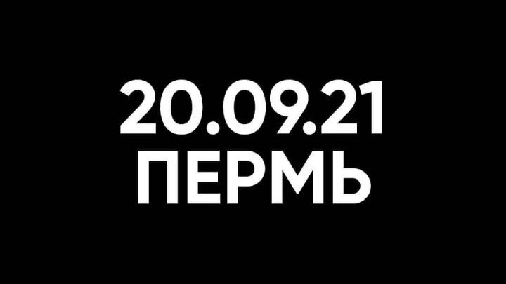 «Нет ничего дороже человеческой жизни»: КемГУ выразил соболезнования родным погибших при стрельбе в Перми