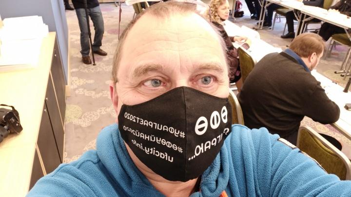 В Башкирии общественника, критиковавшего районных чиновников, пригласили на беседу в администрацию