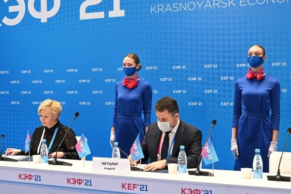 На форуме Сбер подписал соглашение по цифровизации СФУ