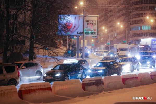 Городские власти просят автомобилистов заранее планировать маршрут объезда