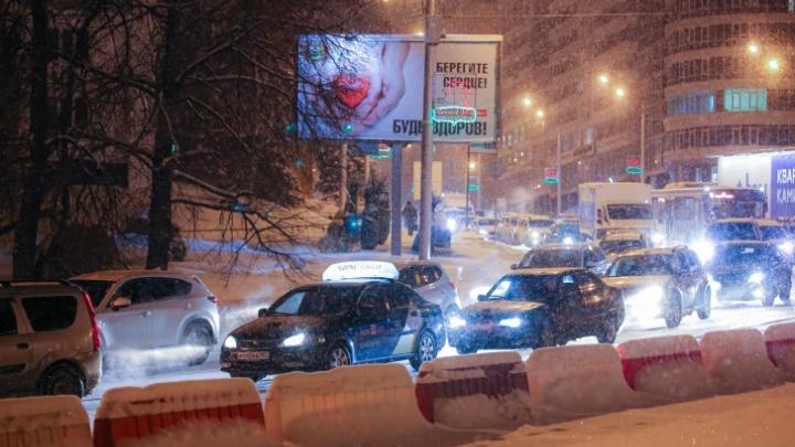 В Уфе на пять ночей закроют въезд и выезд из города