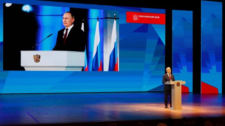 Почти как Путин: как губернатор Красноярского края Усс отчитывался перед Законодательным собранием