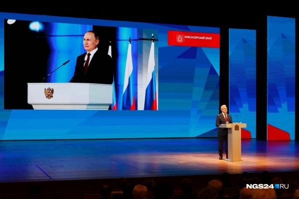 Александр Усс уложился за час и успел вспомнить напутствия президента