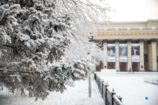 """В череде холодных дней в Новосибирской области ожидается оттепель <nobr class=""""_"""">19 февраля</nobr>&nbsp;"""