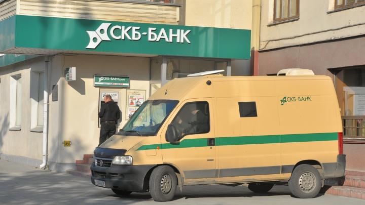 «Всё под контролем». В «Синаре» объяснили колоссальные убытки СКБ-банка