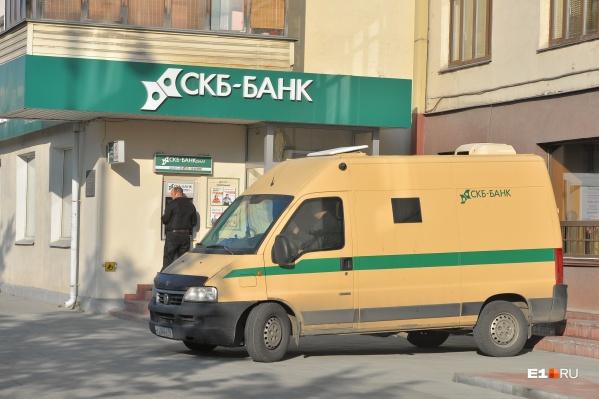 Прибыль СКБ-банка в 2020 году упала