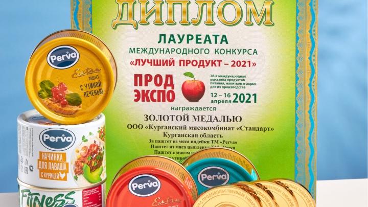 Курганский мясокомбинат «Стандарт» наградили золотыми медалями на конкурсе «Лучший продукт»