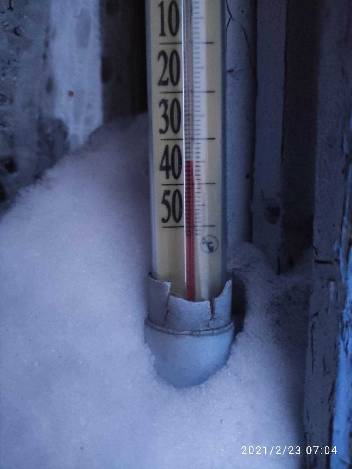 """В паре километров от Брагино температура опустилась <nobr class=""""_"""">до -35</nobr>"""