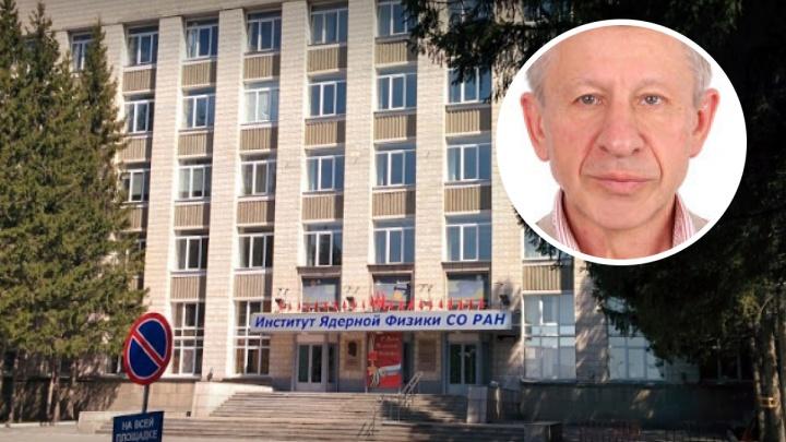 Всемирно известный физик Семён Эйдельман умер в Новосибирске