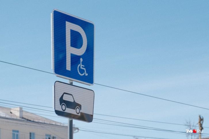 В Москве такие знаки ставят с 2017 года, но с 2020 года они узаконены на территории всей страны