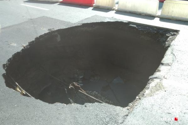 По данным управления гражданской защиты населения, глубина ямы около 3 метров, а размеры — 2,5 на 4 метра