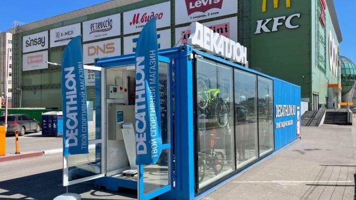 У ТРК «Семья» открылся павильон Decathlon: здесь выдают интернет-заказы