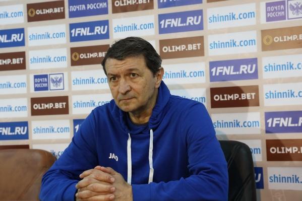 Юрий Газзаев работал в ярославском клубе с ноября 2020 года