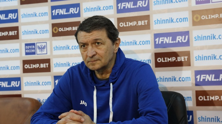 «Временщиков быть не должно»: главный тренер «Шинника», покидающий клуб, дал напутствие команде
