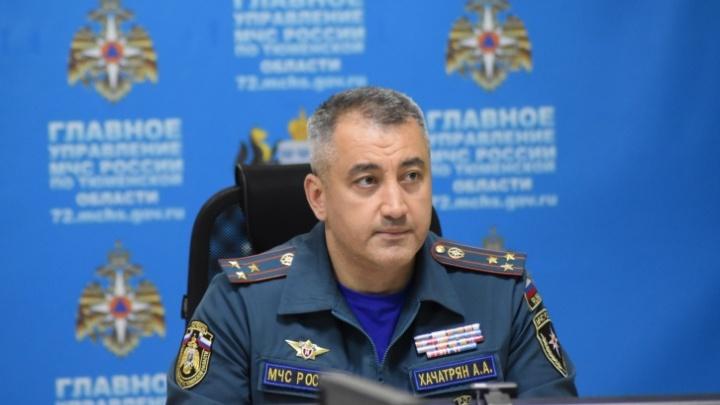 В Тюмени заговорили об отставке начальника МЧС. В службе дали официальный комментарий