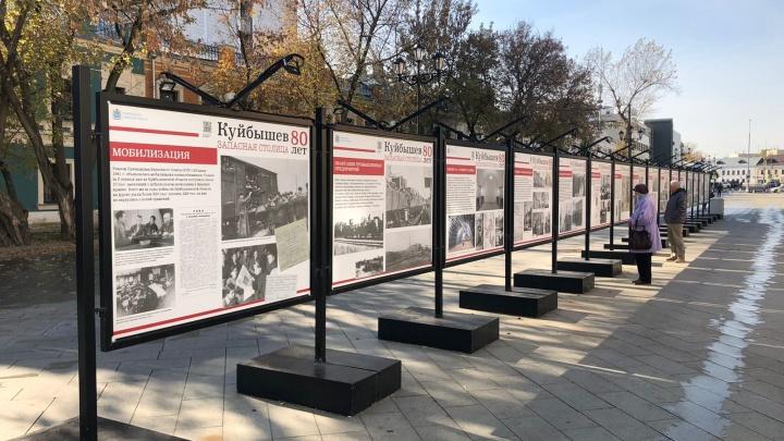 В Москве открылась фотовыставка «Куйбышев — запасная столица»