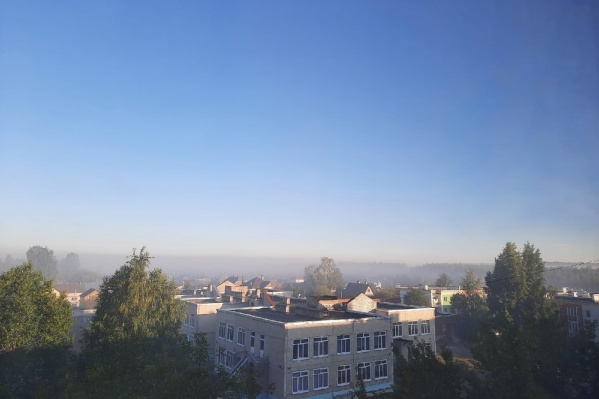 Весь город в дыму