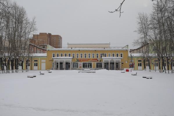 """&nbsp;Лицей <nobr class=""""_"""">№ 11</nobr> — одна из старейших школ города"""