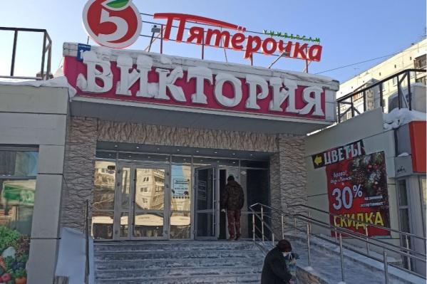 Причину произошедшего установят дознаватели МЧС России