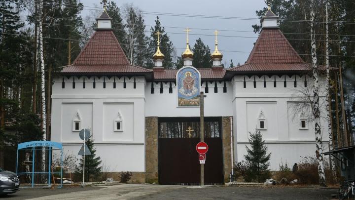 Павел Дацюк и Мария Шукшина попросили Путина отпустить отца Сергия на свободу