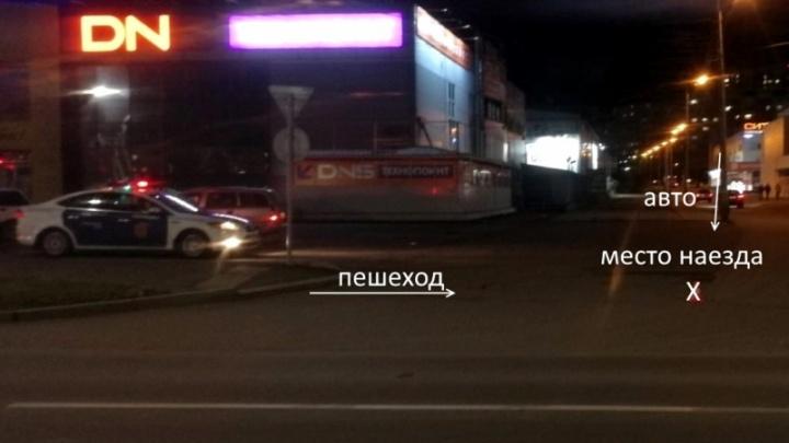 На улице Шахтеров 19-летний парень на ВАЗе сбил пешехода и, не тормозя, продолжил путь