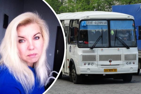 Мы прокатились с Ларисой Бузуновой на автобусах, которые ругал весь Академический