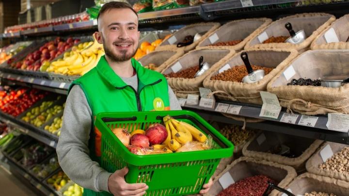 Интернет-магазин «Монетка» объявил скидки 20% на всё, включая акционные товары
