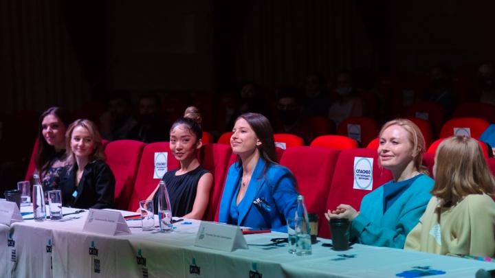 «Краса студенчества России»: в прямом эфире следим за финалом конкурса в Архангельске