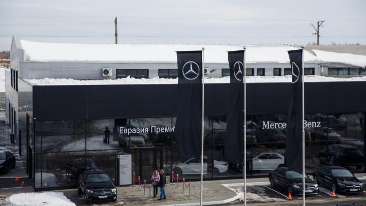 Омский автохолдинг «Евразия Моторс» станет краснодарским. В него входят 12 автосалонов