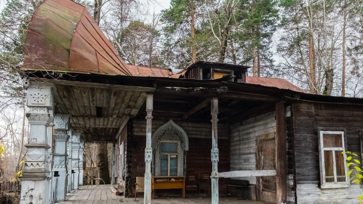 В Перми нашли подрядчика для реставрации Дачи Синакевича