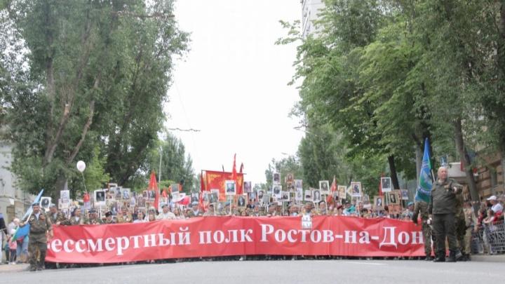 Тролли атаковали сайт Бессмертного полка — ростовские организаторы
