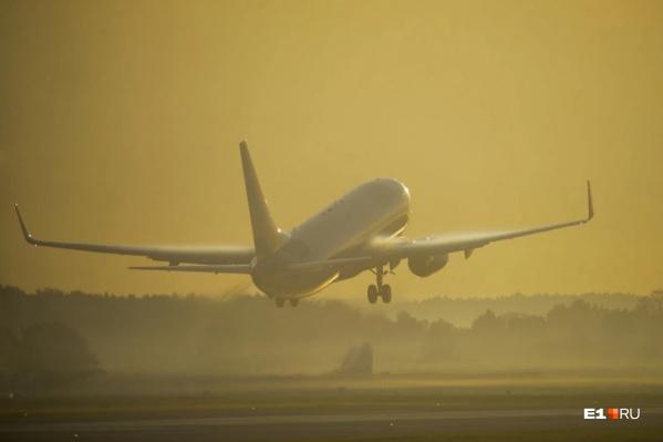 Авиакомпания отменила рейсы по вторникам, четвергам и субботам