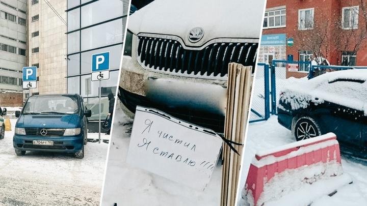 Гаишники вторым рядом и последователь леди на бумере: фото парковок автохамов в Уфе за неделю