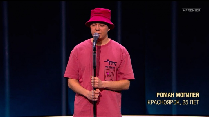 Красноярский комик выступил в «Открытом микрофоне» на ТНТ и попал в команду к Юлии Ахмедовой