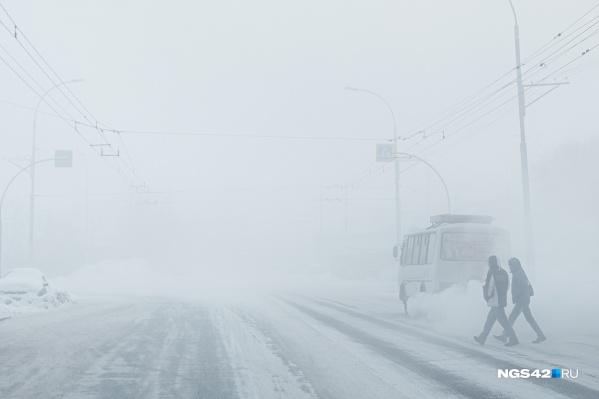 """Режим неблагоприятных метеоусловий будет действовать до <nobr class=""""_"""">13 февраля</nobr>"""