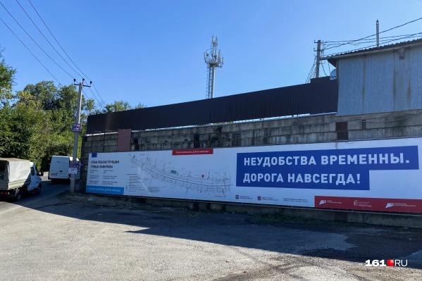 Плакат, обещающий жителям Суворовского, что пробки временны, повесили на улице Вавилова. Ее жителям придется оставить дома — тоже навсегда