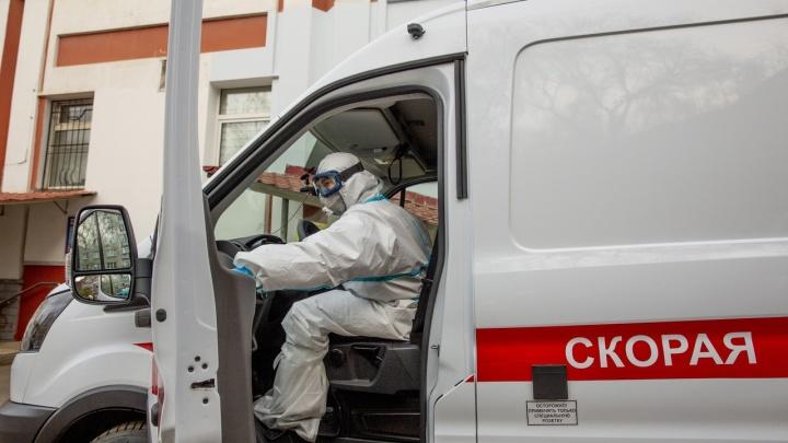 В Ярославской области снова вводят коронавирусные ограничения