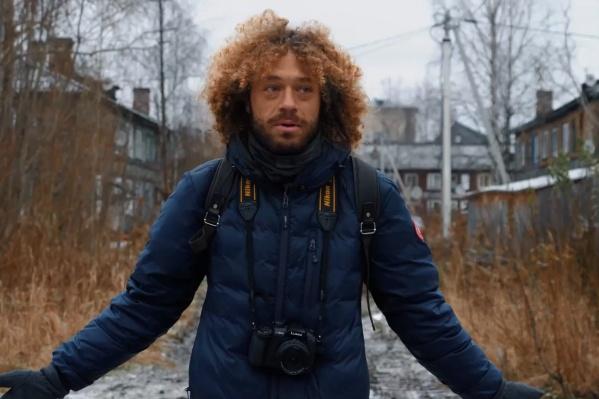 Варламов приезжал в Архангельск в ноябре, после чего выпустил несколько материалов
