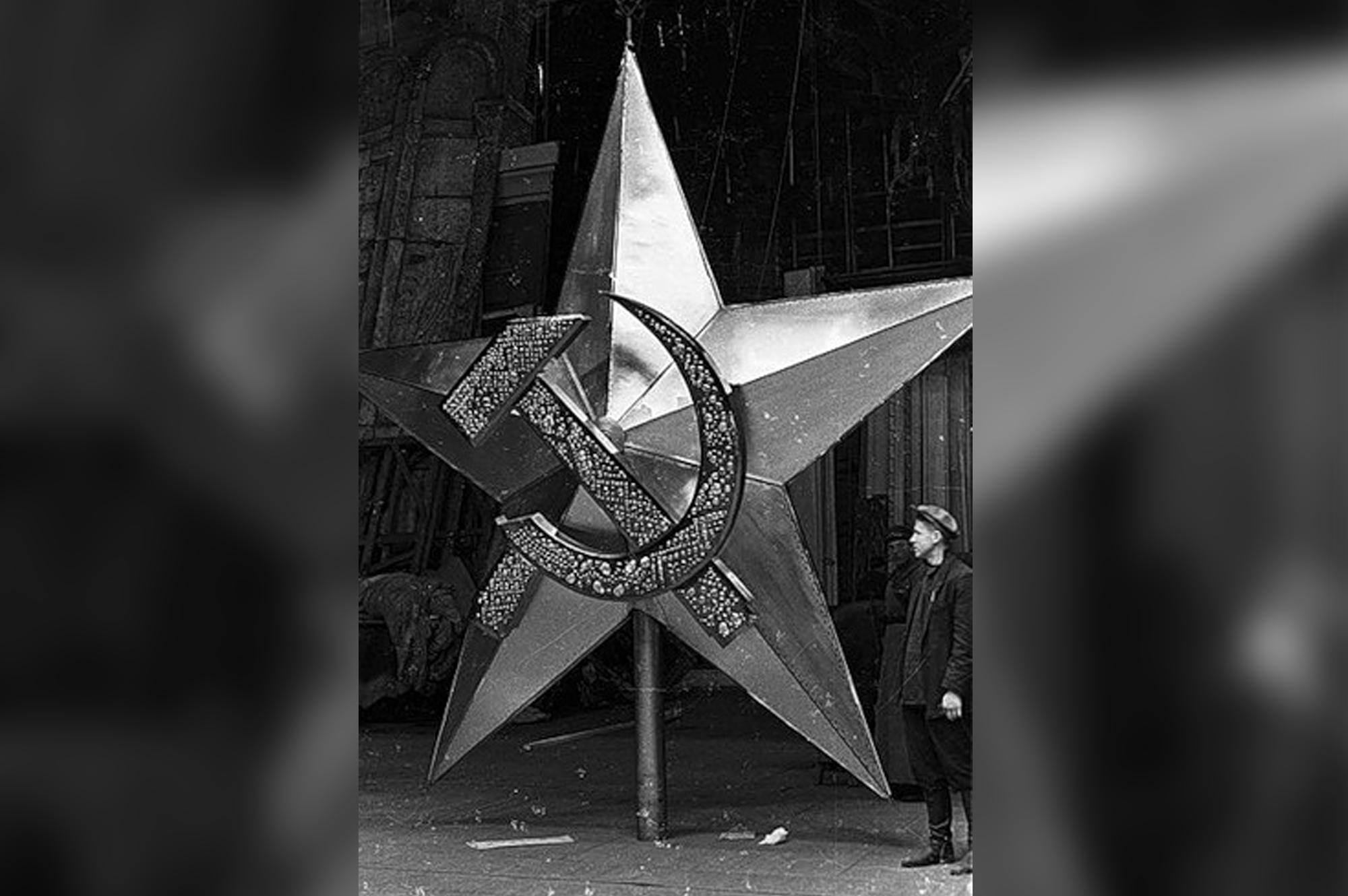 Первая звезда Кремля с самоцветами, 1935 год