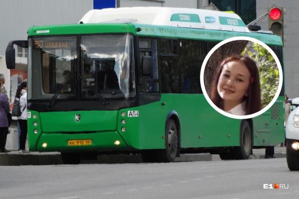 Девочка испугалась, когда ее высадили из автобуса <nobr>№ 50</nobr>