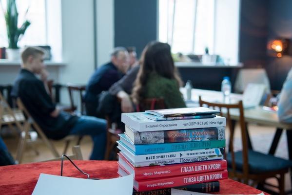 А вы знаете хоть одного новосибирского писателя? Заходите на обсуждение в комментарии