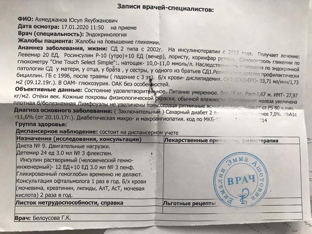 Юсуп Ахмеджанов говорит, что раньше перебои были, но не такие серьезные&nbsp;<br>