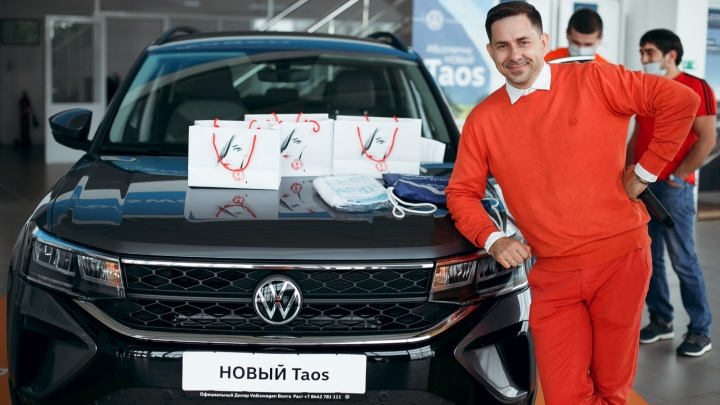 В Волгограде прошла презентация абсолютно нового Volkswagen Taos: фоторепортаж