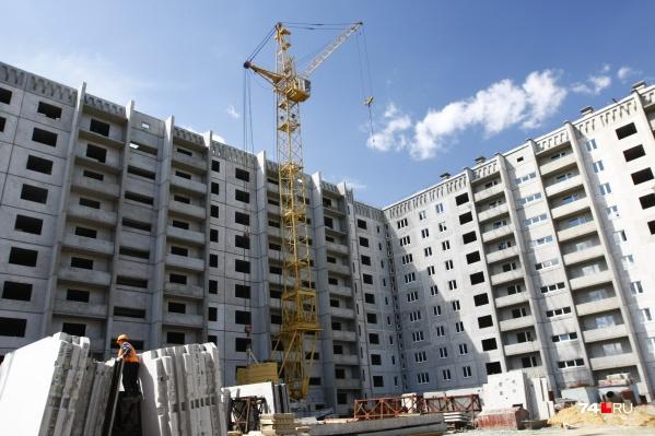 """С января по апрель в Зауралье ввели в эксплуатацию жилые помещения общей площадью <nobr class=""""_"""">66,8 тысячи</nobr> квадратных метров"""